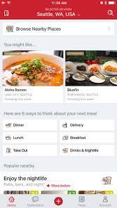 cuisine near me restaurant near me 4 best ios restaurant apps for food