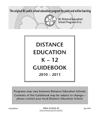 guidebook2010 11 distance education poetry