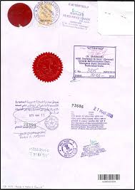 ministry of external affairs mea certificate attestation