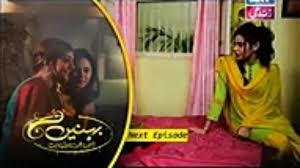 behnein aisi bhi hoti hain episode 130 promo tv series movies