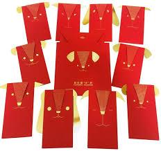 lunar new year envelopes hermès new year envelopes year of the dog tradesy