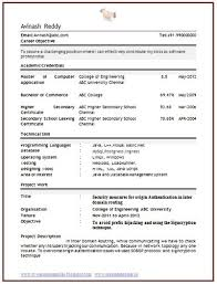 resume format freshers free download document over 10000 cv and resume sles with free down