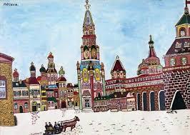A Place Vue Vue De La Place à Moscou By Emerik Fejes On Artnet