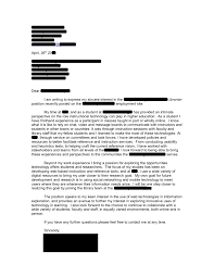 ideas of community college faculty cover letter about download