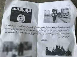 Flag Of Pakistan Image Execution Leaflets Bring New Isis Terrorism Fear To Pakistan Nbc