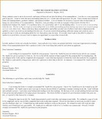 sample college recommendation how to write a good reference letter for an employee gallery