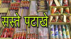 diwali crackers wholesale market