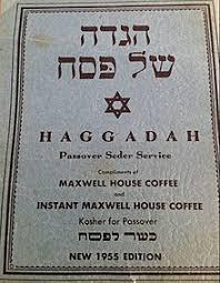 reform passover haggadah maxwell house haggadah revolvy