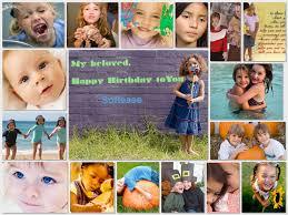 happy birthday collage maker my lovely baby happy birthda u2026 flickr