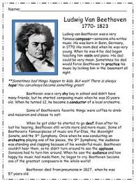 biography of beethoven unit biography writing word problems assesment test prep style