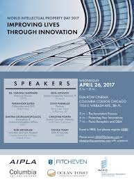 Columbia College Chicago Map by World Intellectual Property Day 2017 Tickets Wed Apr 26 2017 At