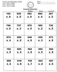 multiplication 2 digit by 1 digit worksheets koogra