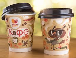 coffee cup designs emejing coffee cup design pictures joshkrajcik us joshkrajcik us