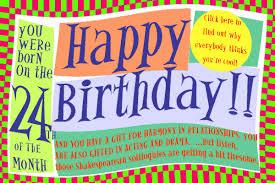 numerology reading free birthday card numerology reading free birthday card 24 decoz world numerology