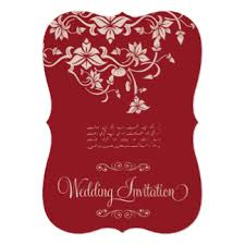 Islamic Wedding Invitation Muslim Wedding Invitations U0026 Announcements Zazzle Com Au