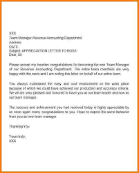 6 thank you letter to boss receipt templates