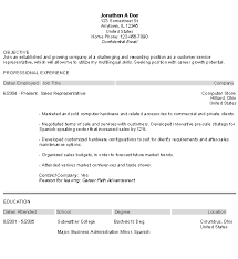 customer service objective for resume customer service objective