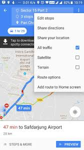 Create Custom Google Map Google Map How To Create And Share Custom Directions Newtechworld