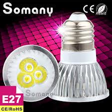 popular recessed light bulbs buy cheap recessed light bulbs lots