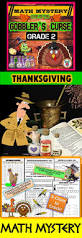thanksgiving activities for third grade the 25 best fourth grade thanksgiving activities ideas on
