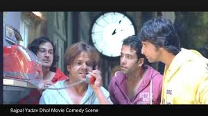 very funny comedy scene l rajpal yadav l dhol m with loop