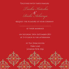 Online Indian Wedding Invitation Cards Indian Wedding Invitation Card Personal Wedding Invitation Cards
