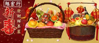 new years basket the new year series the bai nian gift panacea the smoo