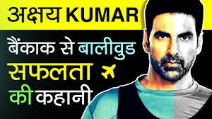 salman khan biography in hindi language akshay kumar biography in hindi success story khiladi of bollywood