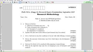design criteria questions vtu ph d coursework question papers youtube