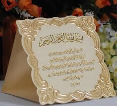 wedding quotes urdu walls photos urdu quotes images