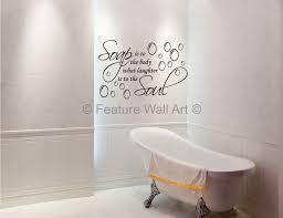 Decorating Why Do You Need Bathroom Wall Art  Framed Bathroom