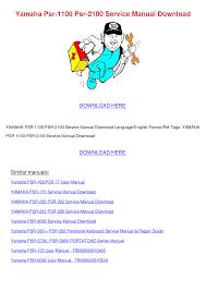 yamaha manuals download free pdf for yamaha psr 2100 music keyboard manual
