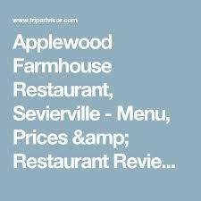 Apple Barn Restaurant Prices Best 25 Farmhouse Restaurant Ideas On Pinterest Industrial