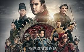 all new movies the great wall 2016 the great wall 2016 movie hd movies 4k wallpapers images