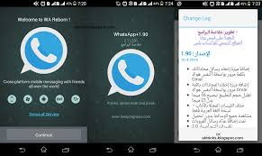 whatsapp plus apk sktricks whatsapp reborn 1 90 whatsapp plus antiban material