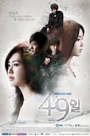 film drama korea pure love 49 days wikipedia