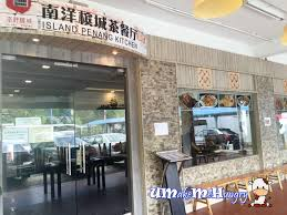 west island kitchen food travel u0026 photography island penang