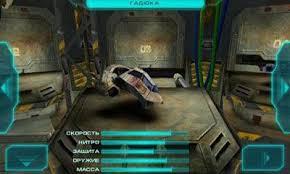 death race the game mod apk free download protoxide death race for android free download protoxide death