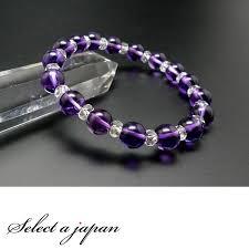 mens bracelet stones images Select a japan aaa amethyst bracelet stone natural stone jpg
