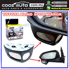 Blind Spot Side Mirror Toyota Harrier 2015 2017 Parking Bli End 2 12 2020 2 12 Pm