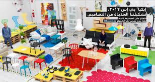Ikea Catalogue Ikea Saudi Arabia Airbrushes Women From Their Catalogue