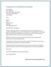 351427078713 4pic 1 word 7 letters pdf request letter example