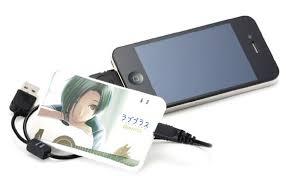 LovePlus  Konami     s Dating Sim Gets Otaku Cell Phone Chargers     TechCrunch