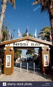 nissi bay entrance at nissi beach near ayia napa on the