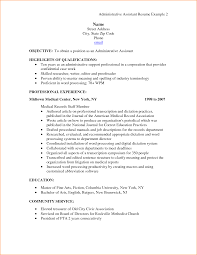 Proofreader Resume 11 Administrative Assistant Objective Resume Basic Job