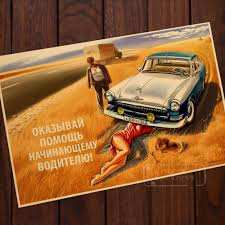 compare prices on vintage auto posters online shopping buy low