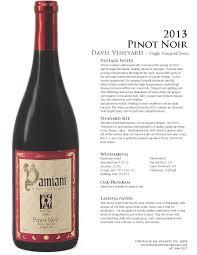 damiani wine cellars press