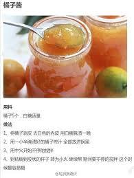 recette de cuisine simple avec des l馮umes les 14 meilleures images du tableau cooking book sur