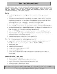 Job Resume Teacher by Job Teacher Job Description Resume