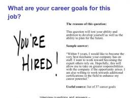 essay examples cambridge cover letter with salary history free
